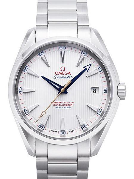 Omega Seamaster Aqua Terra Master Co-Axial 41,5 mm